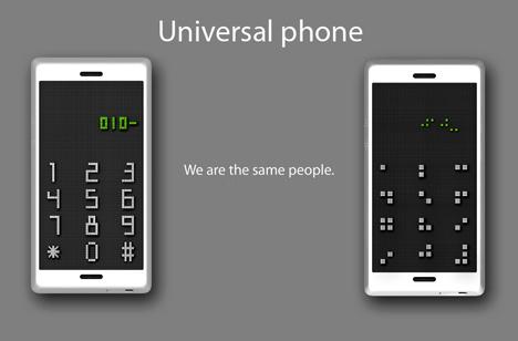 universal_phone