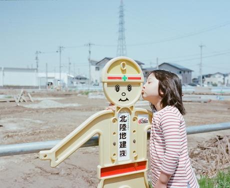 Kiss me 2_Toyokazu